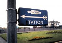 Roadside sign in Carnoustie photographed in August 1985, nearly 21 years after the introduction of the <I>new image</I>.<br><br>[David Panton 11/08/1985]