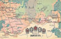 Historical map of the Great Siberian Railway between Vladivostock and St Petersburg and on to Murmansk, it was continued on to Peking and was built between 1891 and 1916. [Extracts from GSR Guide of 1900].<br><br>[Alistair MacKenzie //2009]